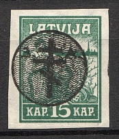 1919 Russia West Army Civil War 15 Kap (Shifted Overprint)
