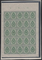No. 67 sheet of 25 stamps with typographic signs in the margins