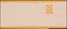 Russian Postal Stationery, 1882-84, essay of Imperial entire wrapper of 1k