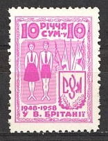 1959 Ukraine London Scouting