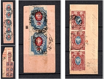 1920-21 Russia RSFSR Local Issues, Cuts with Readable Postmarks