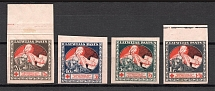 1920 Latvia (ROSE Banknotes, CV $10, Full Set, MNH/MH)