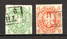 1861 Prussia Germany (CV $40, Full Set, Cancelled)