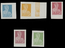 1926, definitive issue on improved paper, complete set of five imperforated