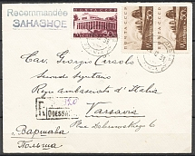 1934 International Registered Letter with Commemorative Stamps, Metro, Odessa-Warsaw