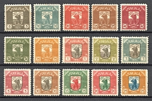 1922 Russia Provisional Government of Karelia Civil War (Full Set, CV $230)