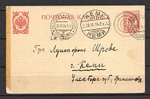 Mute Cancellation of Kielce, Postcard to Finland (Kelzi, #511, NEWLY Discovered Mute Postmark)