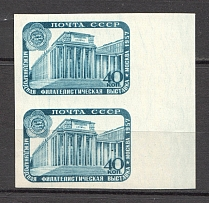 1957 USSR International Philatelic Exhibition Pair (Imperf, Full Sets, MNH)