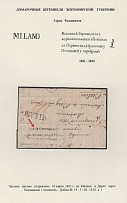 1831. Italy. Letter from Milan to Dorpat via Radziwilov. 1831. Exhibition list,