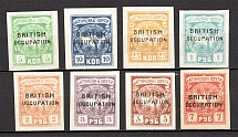 1919 Russia Batum British Occupation Civil War (Full Set)