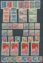 People's Republic of China - Collections and Group Lots, MINT COLLECTION of