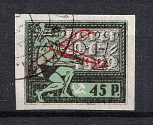 1922 Airmail, RSFSR (Full Set, Canceled, CV $50)