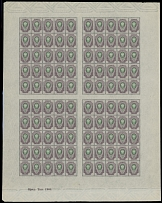Russian Empire, PRINTER'S CONTROL MARKINGS:1908-09, 50k violet and green, sheets