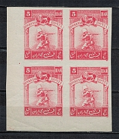 1920 5 ШАЙ Persian Post, Civil War (Imperforated, Block of Four, MNH)