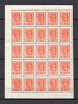 1922-23 RSFSR 100 Rub (Cliche Defect, `70` Rub instead `100`, MNH)