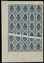 Imperial Russia, 1902, 7k blue, vert laid paper, cplt pane of 25