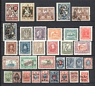 Civil War Ukraine Russian Empire Group (2 Scans, MNH/MH/Cancelled)