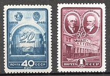 1948 USSR 50th Anniversary of the Moscow Art Theater (Full Set, MNH)