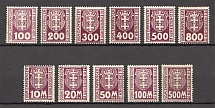 1921-22 Germany Danzig Gdansk (CV $10, Full Set, MH/MNH)