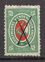1875-80 Russia Wenden 2 Kop (Canceled)