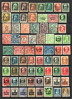 1911-20 Bavaria Germany Group (Cancelled)