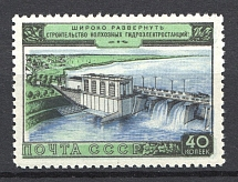 1954 40k The Agriculture of the USSR, Soviet Union USSR (SHIFTED Blue, Print Error, MNH)