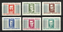1951 The Heroes Of The Liberation Struggle Underground Post (Full Set, MNH)