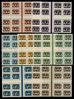 Soviet Union, 1927, surcharges 8k on Postage Due stamps of 1k-14k, cplt set