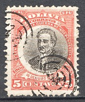 1909 Bolivia Displaced Center (Cancelled)
