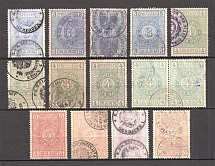 Prussia Germany Revenue Stamps (Canceled)