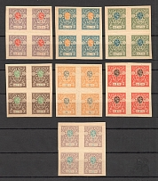 1919 Russia Civil War Denikin Army `Rosettes` Blocks of Four (MH/MNH)