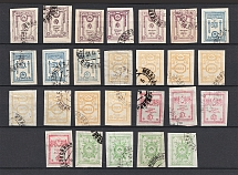 1919 Russia Northern Army Civil War (MOLOSKOVITSY Postmark, Full Set)