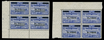 Brazil Air Post Semi-Official issues 1930, Zeppelin stamps, 2nd set in blocks