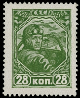 Soviet Union, 1928, 10th Ann. of the Red Army, 28k, bulb on