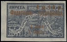 'Philately for the Labor'' Issue, 1923, bronze spaced date ''1 923'' surcharge