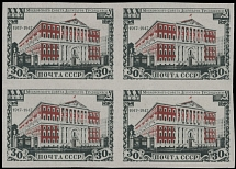 Soviet Union 1947, Moscow Council Building, 30k multicolored
