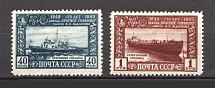 1949 USSR Anniversary of Red Sormovo Works (Full Set, MNH)