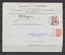 Mute Postmark of Kiev, International Letter, Censorship, Advertising Envelope (Kiev, Levin #524.10)