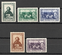 1944 USSR 100th Anniversary of the Birth of Repin (Full Set, MNH/MLH)
