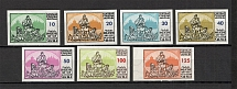 1958 Anniversary of the November Action Underground (Only 360 Issued, Imperf, Full Set, MNH)
