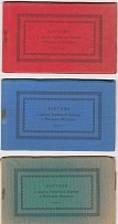 of 1919-1920 civil war. Lot of 3 postcards sets, 10 pcs. in each, in the