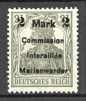 1920 Germany Joining of Marienwerder (Broken `2` and `r`)