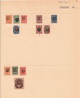 Odessa Small Collection Tridents Types 2, 3, 8, 9
