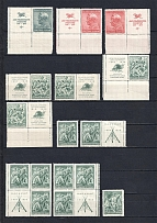 1937-38 Czechoslovakia Collection (Coupons, Blocks of Four, Full Sets, 2 Scans, CV $10, MH/MNH)