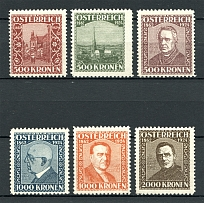 1924 Linz Austria Local Post (Full Set)
