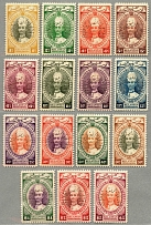 1937-40, 1 c. - 5 $, full set of 15 values, with SPECIMEN perfin, MH, very
