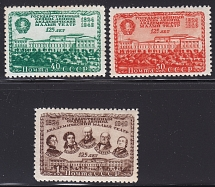 1949 USSR 125th anniversary of Maly Theater (Full Set MNH) CV $15