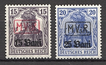1917 Romania Germany Occupation (MNH)