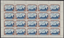 Sheet cat. No. 1567 (dark blue), MNH. cat. 14,000 rubles - for single stamps., Fields, corners  Лист кат. №1567 (тёмно синий),**