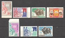 1962 Bhutan (Full Set, MNH)